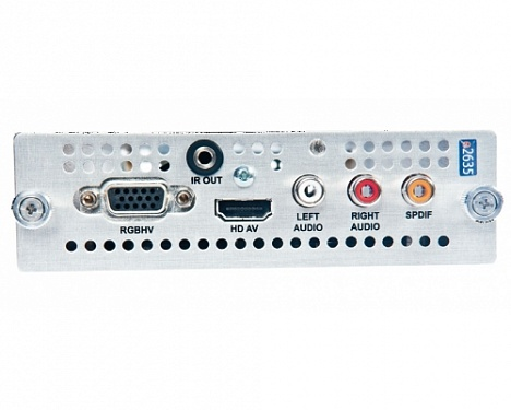 AvediaStream Encoder e2635